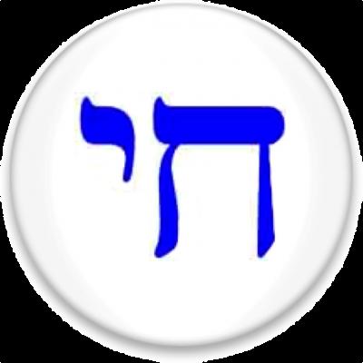 blue chai symbol