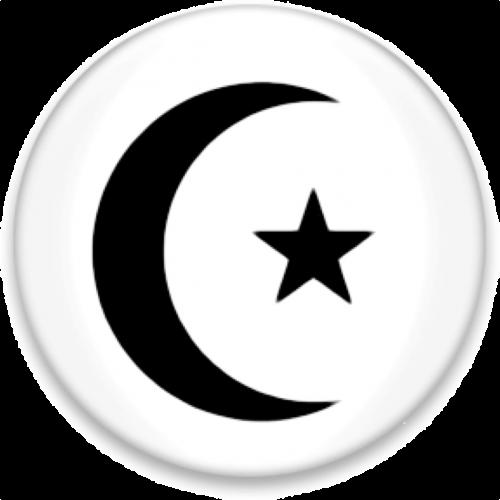 black crescent moon and star representing the celebration of Ramadan